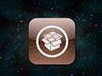 苹果iOS9.3正式版完美越狱有望?越狱插件已提前支持