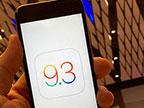 传iOS 9.3.2修复系统内核 越狱漏洞或被封杀
