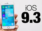 苹果停止部分设备的iOS 9.3验证