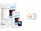 苹果iOS9.3.2 Beta2发布  提升稳定性