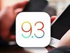 苹果iOS9.3.2 Beta3开发者预览版发布:增强Night Shift