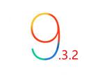 苹果iOS9.3.2正式版发布:提升流畅度