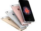 4.3英寸的iPhone SE明年春季还有!让我先飞一会