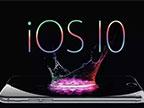 如果还是这么卡,你让不让iPhone 5升iOS 10?