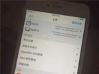 盘古团队确认:苹果iOS9.3.3/iOS10 Beta1已成功越狱