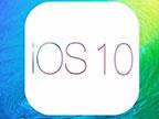 苹果iOS10Beta2值得升级吗?上手视频抢先看!