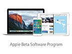 iOS9.3.3Beta5固件更新:继续修复bug