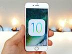 苹果iOS10公测版首个版本已推送 附升级教程