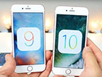 iOS 10 Beta3 和iOS 9.3.3  你更愿意装哪一个?