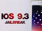 iOS9.2-iOS9.3.3到底是不是完美越狱?