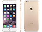 iPhone销量下滑严重,苹果最后的杀手锏是什么?