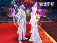 缘定七夕情定三生 《青丘狐传说》资料片明日开启