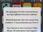 ios9.3.3越狱安装不兼容插件出问题怎么办