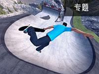 本周新游:《极限雪岭大赛:滑板人生》体验极限操作