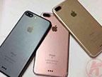 苹果iPhone7销量好不好?要看2.75亿老用户是否买账