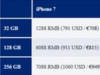iPhone 7中国大陆售价曝光:人民币5288/6088元起