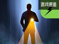 文字冒险游戏《生命线:危机一线》上架 化身侦探揭开谋杀真相