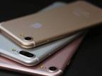 苹果发布会10大看点:iPhone7 5288起,中国首发存疑