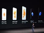 9月16日中国首发:iPhone 7新机649美元起