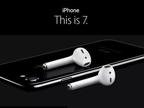 iPhone 7问题一大堆 贵还买不到