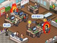 开罗《游戏开发物语》推出中文 更轻松的开发主机游戏