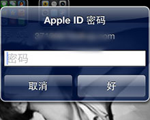 Apple ID被盗怎么办?这样设置无人能解