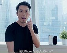 iPhone 7视频评测:全球最最详尽……