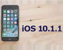 苹果iOS10.1.1正式版再次更新:固件编号改为14B150