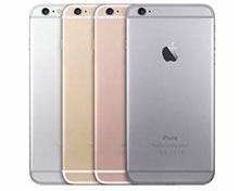 iPhone6s有电也自动关机?苹果回应与iOS10无关