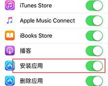 iPhone7不能下载应用怎么办?如何解决