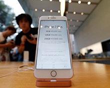 苹果明年或推三款iPhone8  会有OLED屏吗