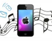 苹果iPhone如何下载及设置铃声?