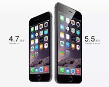 现在买苹果iPhone选什么机型好?
