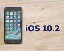 iOS10.2正式版刷机_iOS10.2正式版刷机教程