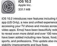 iOS10.2正式版更新了什么内容?