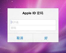 苹果刷机后id会注销吗?