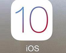 从iOS1到iOS10,看看苹果操作系统的进化历程