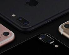 苹果iPhone8最靠谱传闻:原型机超10款