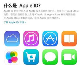 苹果手机密码输入不正确?苹果相关密码介绍