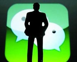 微信朋友圈隐私保护大法:仅显示近半年朋友圈