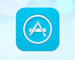 76款iOS人气应用被曝存漏洞 你用了几个?
