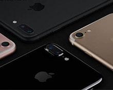 是租还是买?怎样入手iPhone 7更划算