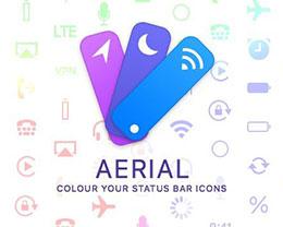 插件Aerial:让 iPhone 拥有彩色的状态栏图标