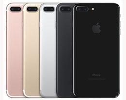 苹果会在 2017 年施展什么魔法呢?满满的期待