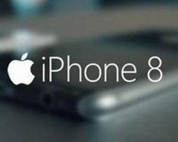 供应商已准备就绪  只等iPhone 8量产