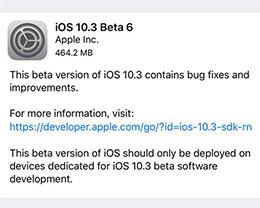 苹果iOS10.3 Beta6固件更新发布 正式版即将到来