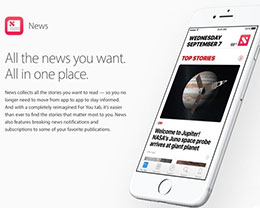 iOS 10 News 终于让内容供应商尝到甜头了!