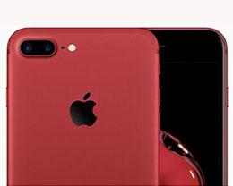 拥有黑色前面板的红色iPhone 7 你会喜欢吗