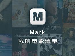 每日推荐:一个高品质的电影平台《Mark》