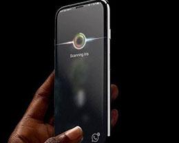 这个功能很有可能不会出现在 iPhone 8 身上